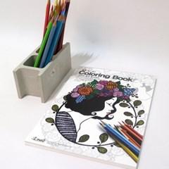 어른들의 색칠공부 배귀영 작가 컬러링북