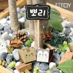L-TOY(엘토이) Jr.뽀리-다람쥐 편지지 set