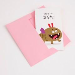 [기성]미니컬러명함봉투30매 Set