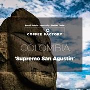 [당일로스팅] 산 아구스틴 : 콜롬비아 수프리모