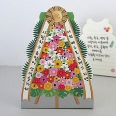 화환카드1호x4장
