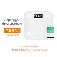 그녀의 다이어트 비밀,시크릿블랙 3개월 패키지+윈마이 미니 증정