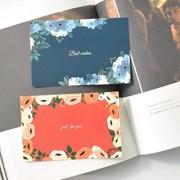 시크릿가든 포스트카드 엽서