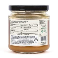허니스트 강황 꿀 (Honey with Turmeric)