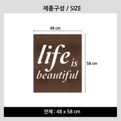 우드월데코-레터링 life is A71 (컬러완제품) 스티커