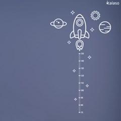 키재기 스티커-우주선 키재기자