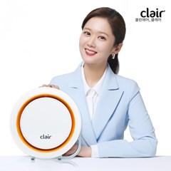 [클레어] 장나라 공기청정기_클레어링 (BF2025)