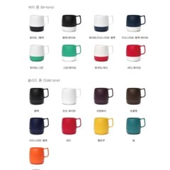 DINEX Classic 8 oz mug