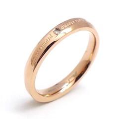 바스카 스틸 미오소타 다이아몬드 커플링