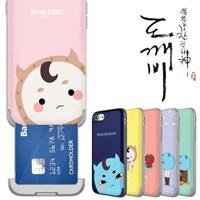 아이폰6 메밀군 케이스 정품 카드 슬롯 -핑크 보글젤