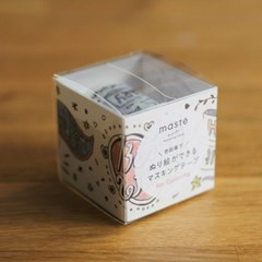 MASTE Masking Tape for Coloring-MST-ZC01-D