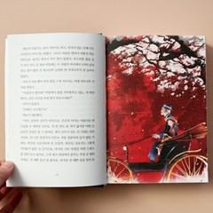 [출간 10주년 리미티드 에디션] 빨간머리앤