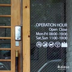 카페 영업시간 + 금지 스티커