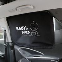 차량용 햇빛가리개-폭스
