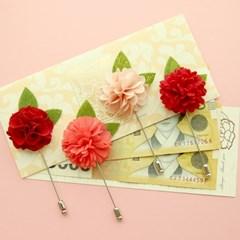어버이날선물 1+1 카네이션 부토니에 브로치+용돈봉투+카드 세트