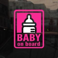 [미니심플] 아기가 타고 있어요-젖병