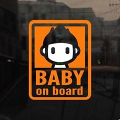[미니심플] 아기가 타고 있어요-뾰족머리