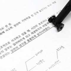 (일반)직선볼펜