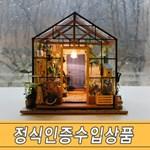 미니어처 DIY 패키지 외 6종(공식정품)