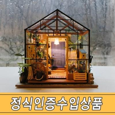 홈 가드닝 미니어처 DIY 패키지 외 5종(공식정품)