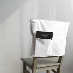 빈티지 컬러 포켓 의자커버