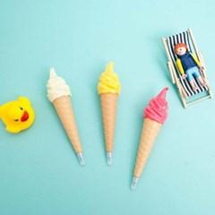 리얼 아이스크림 콘 자석 펜