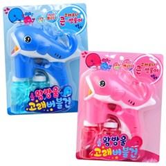큰방울고래 자동 비누방울 버블건_(896852)