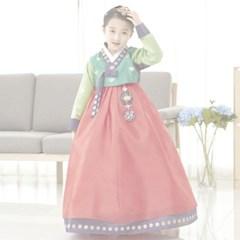[한예빔] 초록연화 HB-6014 아동한복/여아한복