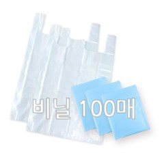 다셀 분리수거함용 비닐100매