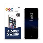 갤럭시S8 (G950) 엑스트라 킹콩 글라스[강화유리-1매]