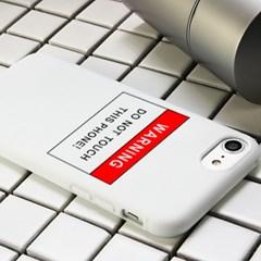 플랙시블 돈터치미 케이스 아이폰7외 3기종
