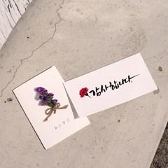 국화차와 꽃 자수 향기 주머니