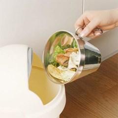 [스토피아] 음식물 쓰레기 수거함