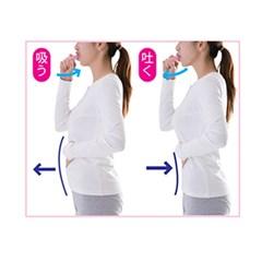 다이어트 복식호흡유도기