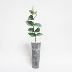 인테리어 조화 시멘트 화분