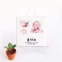 아기자기 포토타일 어린이,기념일,커플,생일 선물추천