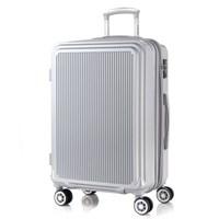 [캠브리지] 솔리드 TSA 24형 확장형 여행가방(8125)_(902367545)