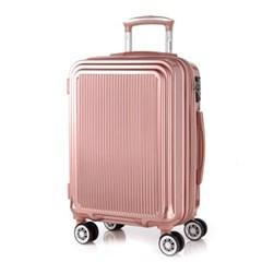 [캠브리지] 솔리드 TSA 20형 확장형 여행가방(8125)_(902367544)