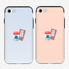 냥코케이스 슬라이더케이스 카키코오리 딸기맛(kakikoori)