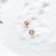 선스톤 인 문스톤, 작은 행성 이어링