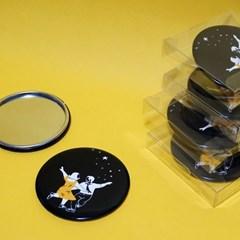 라라랜드 원형 손거울