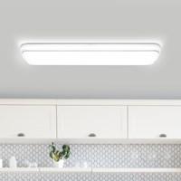 실버라인 LED 주방등 1등 30W [LG이노텍/KS인증]_(1394860)