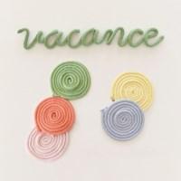 YOLO Knit Lettering D.I.Y 패키지 5종