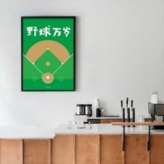 일본 인테리어 디자인 포스터 M 야구만세 일본소품