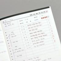 아이코닉 스터디에이드 [1개월]