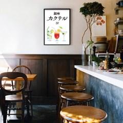 일본 인테리어 디자인 포스터 M 긴자칵테일 일본소품