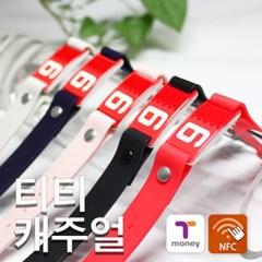 밴드형 티머니 티티캐주얼 MU6 (무료배송)