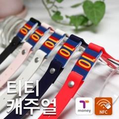 밴드형 티머니 티티캐주얼 BC10 (무료배송)