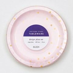 핑크마블도트 종이접시 S (10p)