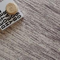[바이빔]크렉 셔닐 러그[140x200]-대형